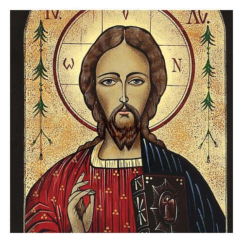 Christ Savior Pantocrator icon, 30x20 cm painted Romania 2