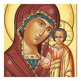 Icône Vierge de Kazan 30x20 cm peinte sur bois en Roumanie