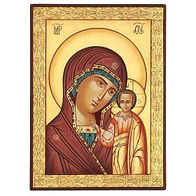 Icona Madre di Dio Kazanskaja 30x20 cm dipinta su legno Romania s1