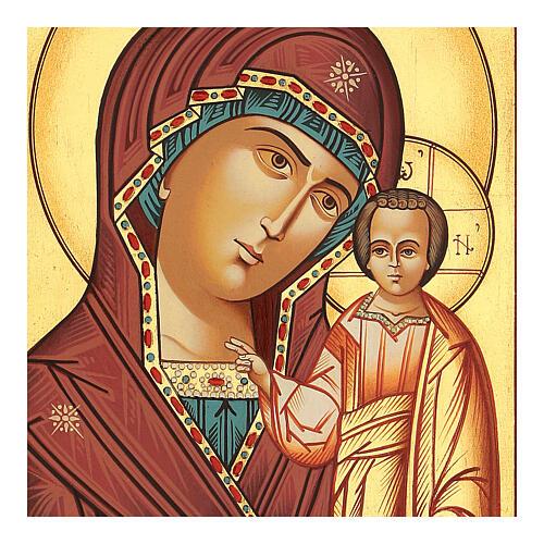 Icona Madre di Dio Kazanskaja 30x20 cm dipinta su legno Romania 2