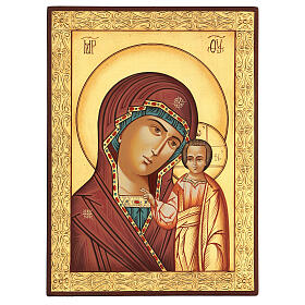 Mother of God Kazanskaya icon, 30x20 cm painted on wood Romania s1
