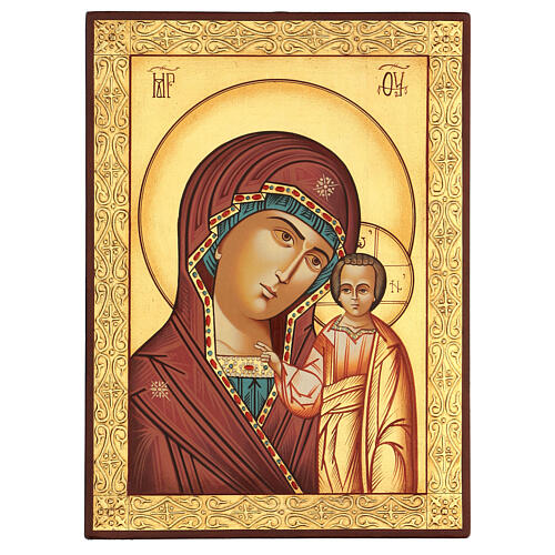 Mother of God Kazanskaya icon, 30x20 cm painted on wood Romania 1