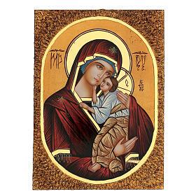 Icona Madre di Dio Jaroslavskaja 30x20 cm Romania dipinta s1