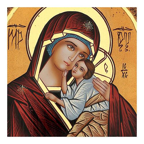 Ícone Nossa Senhora Mãe de Deus Jaroslavskaja 29x21 cm Roménia pintado na madeira