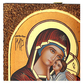 Icon Mother of God Yaroslavskaya, 30x20 cm painted Romania s3