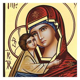 Icona Madre di Dio Donskaja dipinta a mano Romania 18x14 cm s2