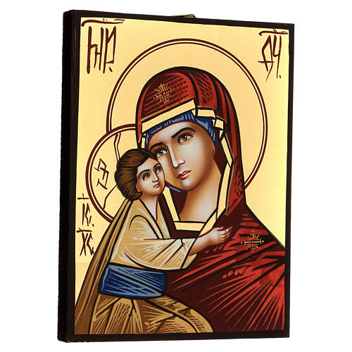 Icona Madre di Dio Donskaja dipinta a mano Romania 18x14 cm 3