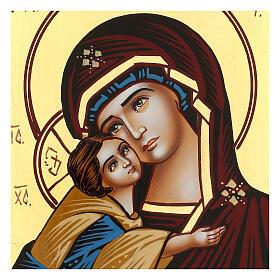 Icona Madre di Dio Donskaja rumena dipinta a mano 18x14 cm s2