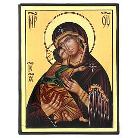 Icona Madonna Tenerezza Vladimirskaja 24x18 cm Romania dipinta s1
