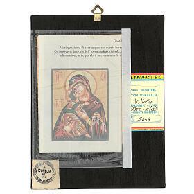 Icona Madonna Tenerezza Vladimirskaja 24x18 cm Romania dipinta s4
