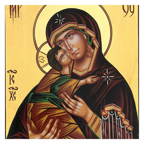 Icona Madonna Tenerezza Vladimirskaja 24x18 cm Romania dipinta 2