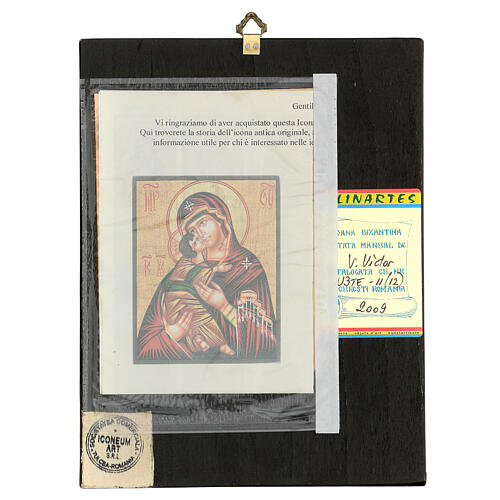 Icona Madonna Tenerezza Vladimirskaja 24x18 cm Romania dipinta 4