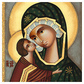 Icona Madre di Dio Donskaja dipinta Romania 30x25 cm s2