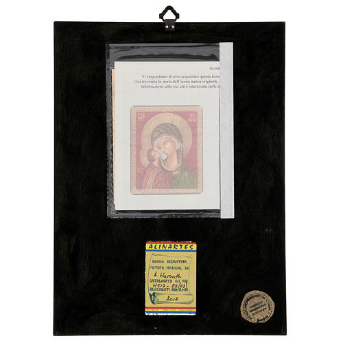 Icona Madre di Dio Donskaja dipinta Romania 30x25 cm 4