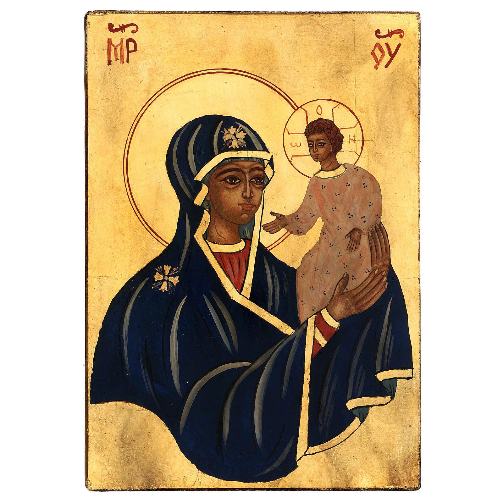 Icône Mère de Dieu avec Enfant Roumanie fond or peinte main 30x20 cm 4