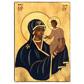 Icona Madre di Dio con Bambino Romania sfondo oro dipinta a mano 30x20 cm s1