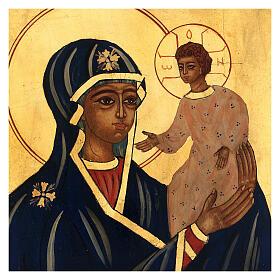 Icona Madre di Dio con Bambino Romania sfondo oro dipinta a mano 30x20 cm s2