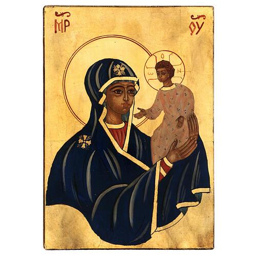 Icona Madre di Dio con Bambino Romania sfondo oro dipinta a mano 30x20 cm 1