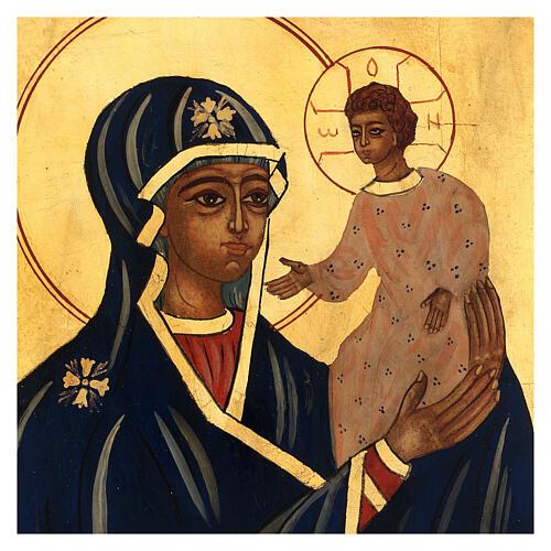 Icona Madre di Dio con Bambino Romania sfondo oro dipinta a mano 30x20 cm 2