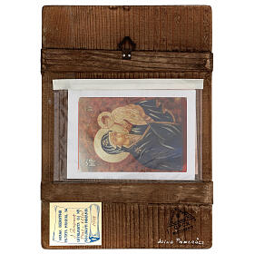 Icon Mother of God with Child, gold background Romania painted 30x20 cm s4