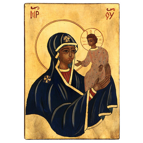 Icon Mother of God with Child, gold background Romania painted 30x20 cm 1