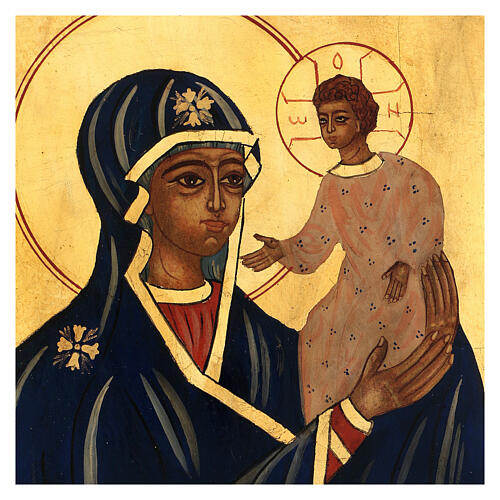 Icon Mother of God with Child, gold background Romania painted 30x20 cm 2