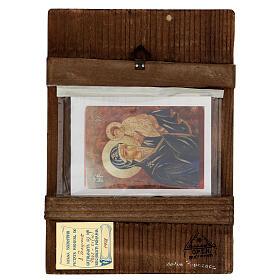 Icône Mère de Dieu avec Enfant Jésus peinte main Roumanie 30x20 cm s4