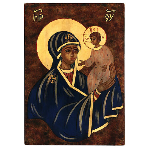 Icône Mère de Dieu avec Enfant Jésus peinte main Roumanie 30x20 cm 1