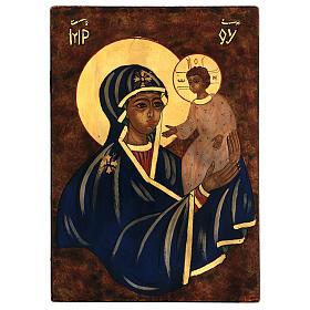 Icona Madre di Dio con Bambino dipinta a mano Romania 30x20 cm s1