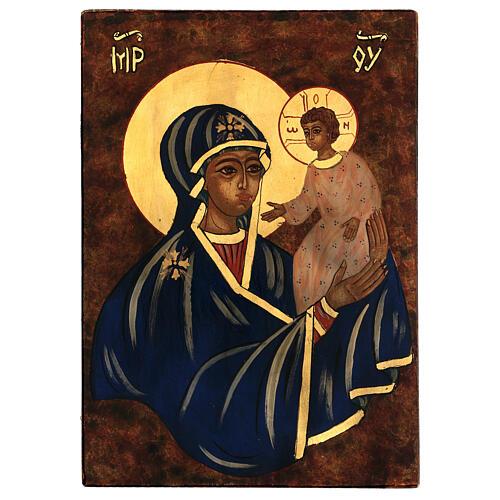 Icona Madre di Dio con Bambino dipinta a mano Romania 30x20 cm 1