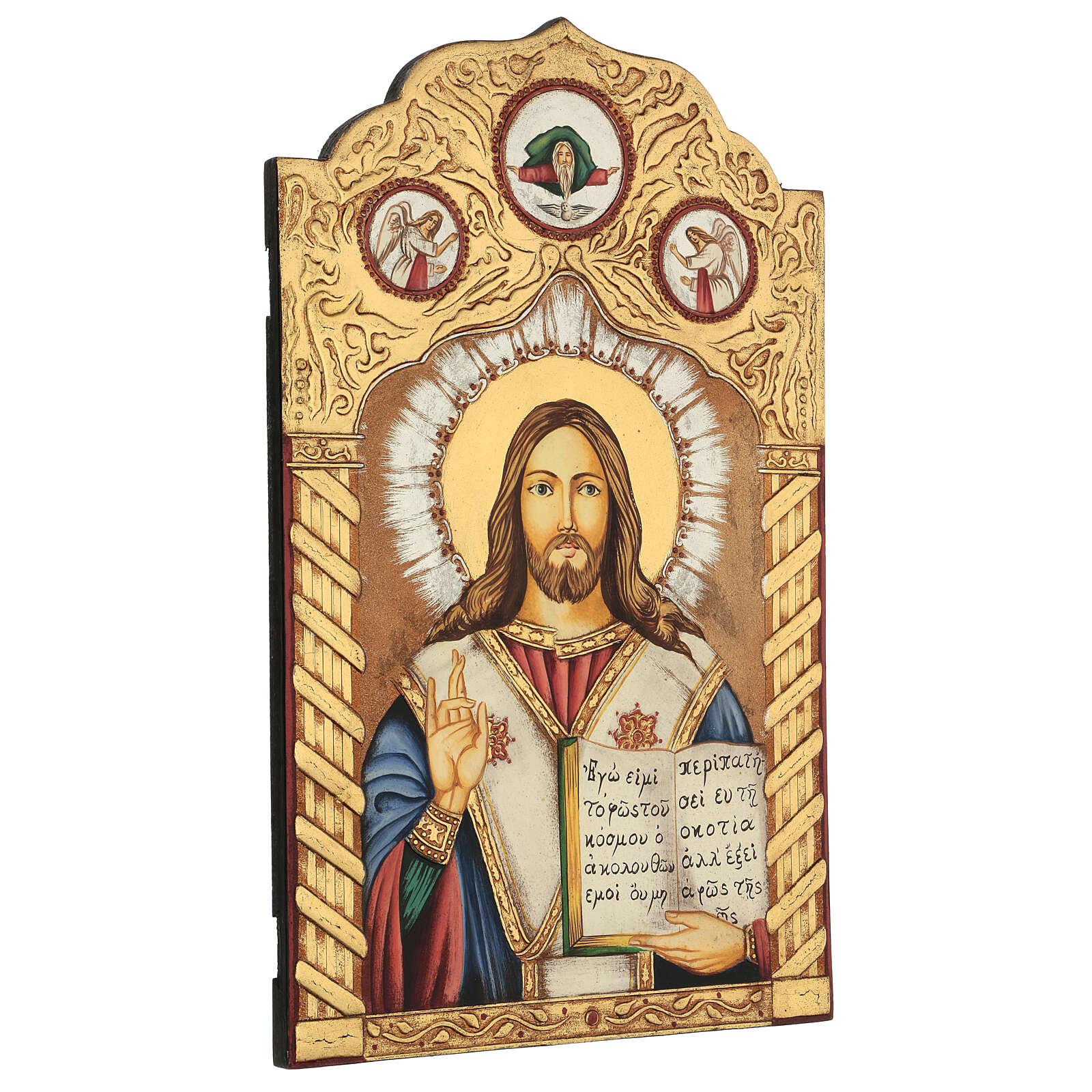 Icona Gesù Maestro e Giudice dipinta stile tradizionale rumeno 50x30 cm 4