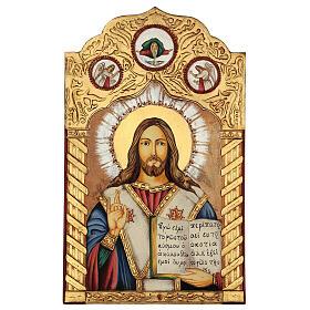 Icona Gesù Maestro e Giudice dipinta stile tradizionale rumeno 50x30 cm s1