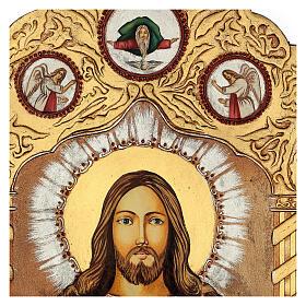 Icona Gesù Maestro e Giudice dipinta stile tradizionale rumeno 50x30 cm s3