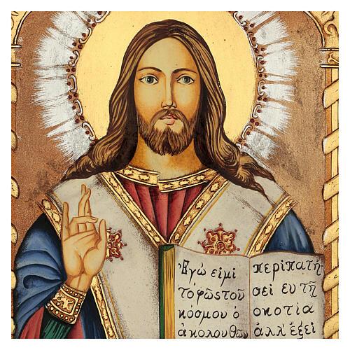 Icona Gesù Maestro e Giudice dipinta stile tradizionale rumeno 50x30 cm 2