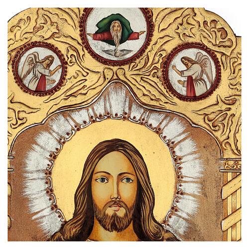 Icona Gesù Maestro e Giudice dipinta stile tradizionale rumeno 50x30 cm 3
