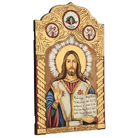 Icon Jesus Teacher and Judge, traditional painted Romanian 50x30 cm s4