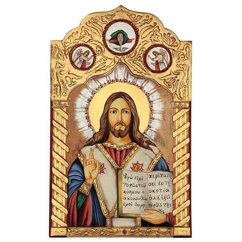 Icon Jesus Teacher and Judge, traditional painted Romanian 50x30 cm 1