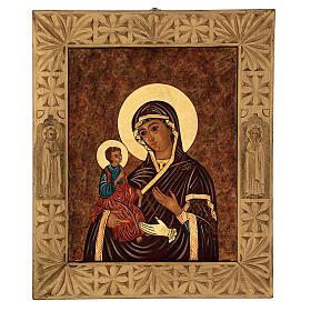 Icona Madre di Dio delle Tre Mani dipinta Romania 40x30 cm s1