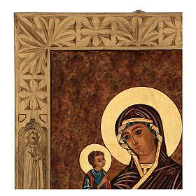 Icona Madre di Dio delle Tre Mani dipinta Romania 40x30 cm s3