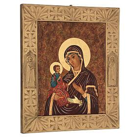 Icona Madre di Dio delle Tre Mani dipinta Romania 40x30 cm s4