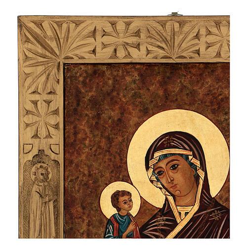 Icona Madre di Dio delle Tre Mani dipinta Romania 40x30 cm 3
