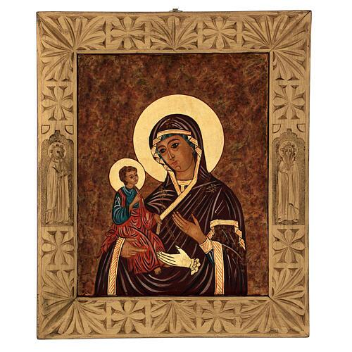 Ícone Nossa Senhora das Três Mãos pintado à mão 38x32 cm Roménia