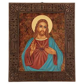 Icona Sacro Cuore Gesù Romania dipinta 40x30 cm