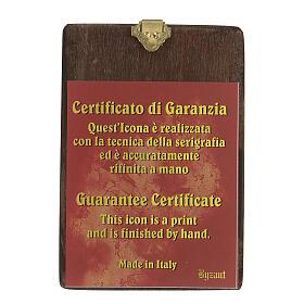 Icona San Giuseppe serigrafata 10X7 cm fondo oro s4
