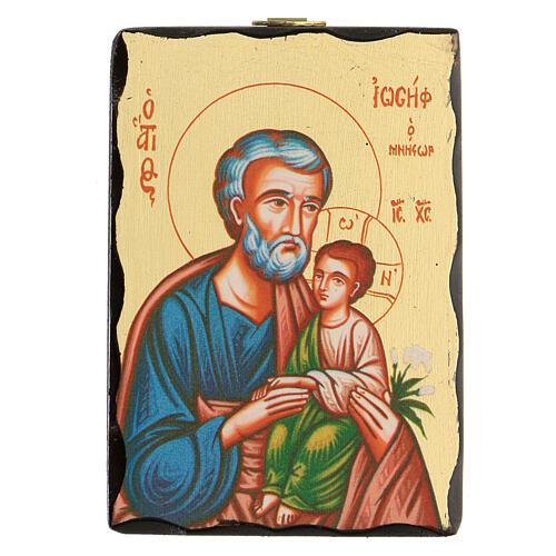Icona San Giuseppe serigrafata 10X7 cm fondo oro 1