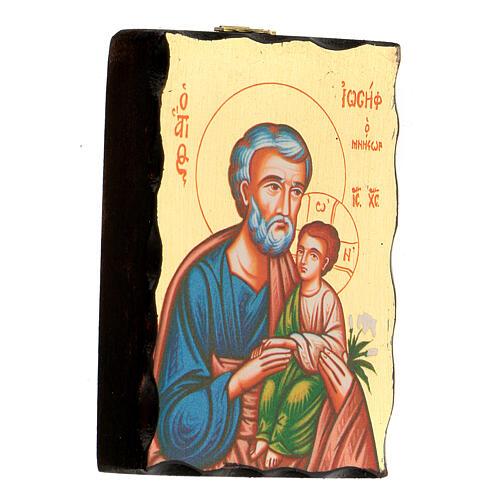 Icona San Giuseppe serigrafata 10X7 cm fondo oro 3