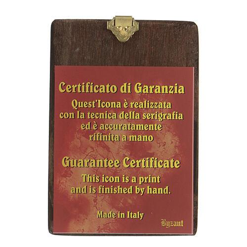 Icona San Giuseppe serigrafata 10X7 cm fondo oro 4