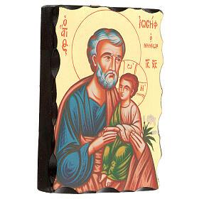 Icona San Giuseppe fondo oro 14X10  cm giglio serigrafata s3