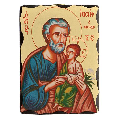 Icona San Giuseppe fondo oro 14X10  cm giglio serigrafata 1