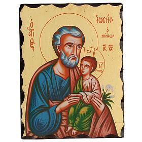 Icona Serigrafia 18X14 San Giuseppe giglio fondo oro s1